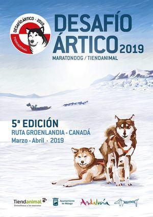 """""""Desafío Ártico"""" pone en marcha su quinta edición consecutiva"""